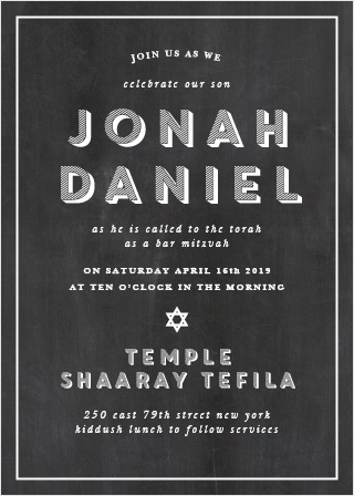 Ensure that your son's Bar Mitzvah celebration is the star event with our Chalkboard Bar Mitzvah Invitations.