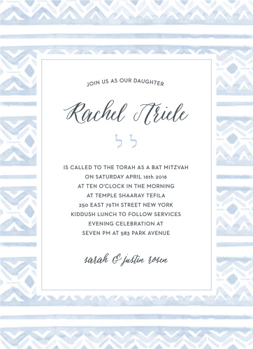 The beautiful designs decorating the edges of these Watercolor Ikat Bat Mitzvah Invitations are reminiscent of a traditional Indonesian Ikat fabric.