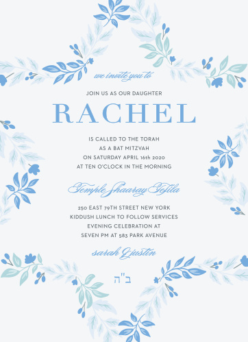 Bat Mitzvah Invitations | Match Your Colors & Style Free! - Basic Invite