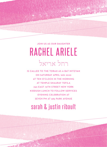 Broad watercolor strokes create overlapping diagonal lines in various shades of pink on our Watercolor Stripes Bat Mitzvah Invitations.