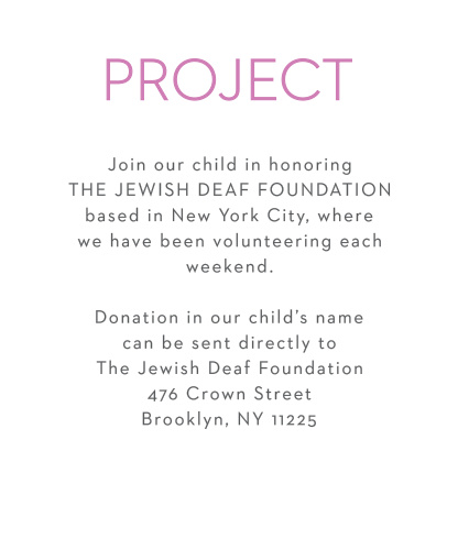 The Colorful Names Bat Mitzvah Project Cards retain the simply, classic feel of the matching invitation set.