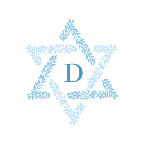 Sometimes, simplicity is felicity, and that's certainly true in the case of our Star of David Bar Mitzvah Stickers.