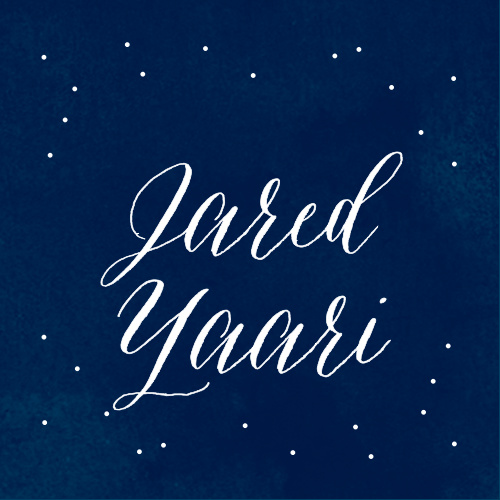 Make your son the star of the year with these Starry Night Bar Mitzvah Stickers!