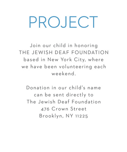 The Colorful Names Bar Mitzvah Project Cards retain the simply, classic feel of the matching invitation set.