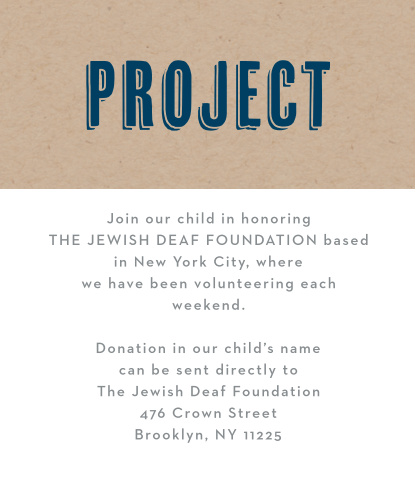 Let your guests know about any charities that you are helping with the Rustic Kraft Bar Mitzvah Project Cards.