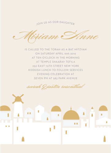 Invite your friends and family to your Bat Mitzvah with the Golden City Foil Bat Mitzvah Invitations.