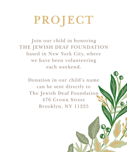 Ensure that your guests are united for a common cause with Regal Wreath Foil Bat Mitzvah Project Cards.