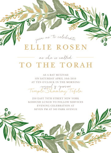 With a cascade of leaves in varying shades of blue surrounding the text in the center, these Regal Wreath Foil Bat Mitzvah Invitations radiate elegance.