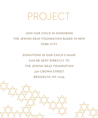 Pick a project and make sure your guests are all on the same page with Star Pattern Foil Bar Mitzvah Project Cards.
