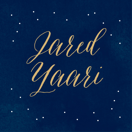 Make your son the star of the year with these Starry Night Foil Bar Mitzvah Stickers!