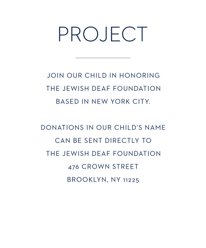 Find the perfect project for your son's Bar Mitzvah, then use Tallis Foil Bar Mitzvah Project Cards to ensure that all donations go to the same cause.