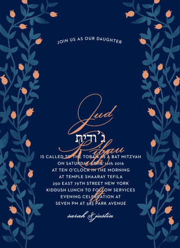 Enchanting vines with buds in gold, silver, or rose gold foil encircle your text on the Vintage Vines Foil Bat Mitzvah Invitations.