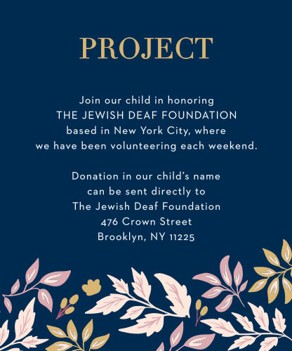 Focus your guests' attention on a single project with Floral Star Foil Bat Mitzvah Project Cards.