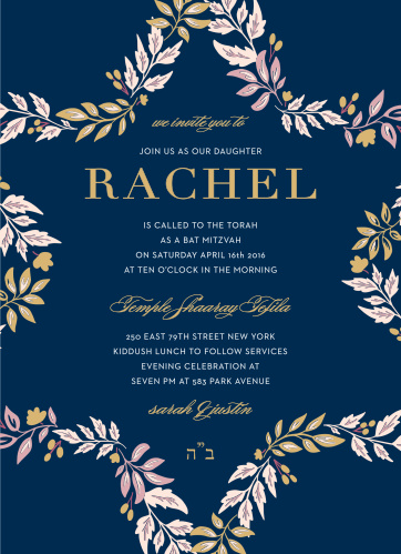 Gently framed by a star comprised of light coral and gold-foil foliage, with a rich navy background, these Floral Star Foil Bat Mitzvah Invitations are as beautiful as a countryside night sky.