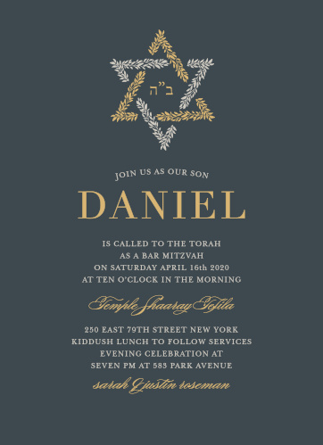"""Our Star of David Bar Mitzvah Invitations are topped with a (surprise!) Star of David which is artfully arranged out of gold foil and smoky-gray shaded leaves, and surrounding the Hebrew phrase """"with God's help."""""""