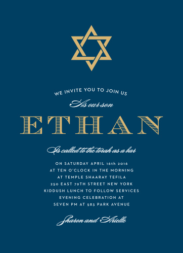 Stay true to the age-old traditions of the Bat Mitzvah with the Traditions Foil Bar Mitzvah Invitations!