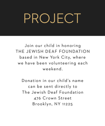 The Colorful Names Foil Ba Mitzvah Project Cards retain the simply, classic feel of the matching invitation set.