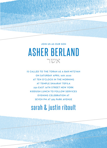 Broad watercolor strokes create overlapping diagonal lines in various shades of blue on our Watercolor Stripes Foil Bar Mitzvah Invitations.