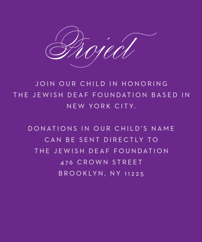 Our Sweet Type Bat Mitzvah Project Cards utilize the same gorgeous design and color scheme as several other cards in the Sweet Type mitzvah suite.