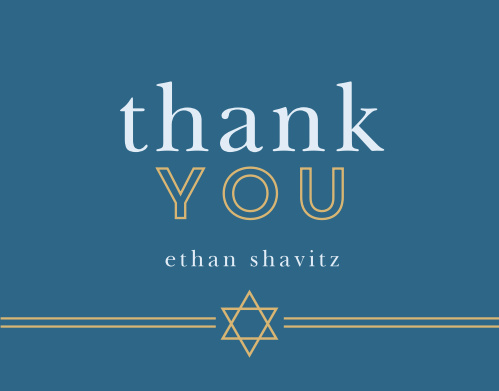 Our Cutting Edge Bar Mitzvah Thank You Cards utilize the same gorgeous design and color scheme as several other cards in the Cutting Edge mitzvah suite.