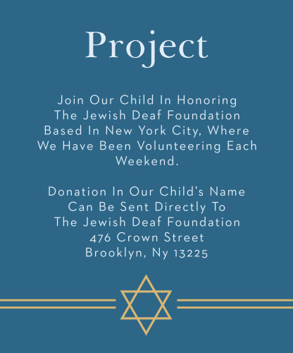 Our Cutting Edge Bar Mitzvah Project Cards utilize the same gorgeous design and color scheme as several other cards in the Cutting Edge mitzvah suite.