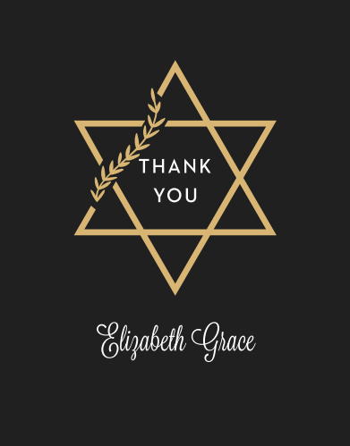 Our Gilded Vine Bat Mitzvah Thank You Cards utilize the same gorgeous design and color scheme as several other cards in the Guilded Vine mitzvah suite.