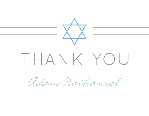 Our Simply Classic Bar Mitzvah Thank You Cards utilize the same gorgeous design and color scheme as several other cards in the Simply Classic mitzvah suite.