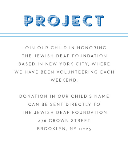 Pick a project and inform your guests with our Big Name Bar Mitzvah Project Cards.