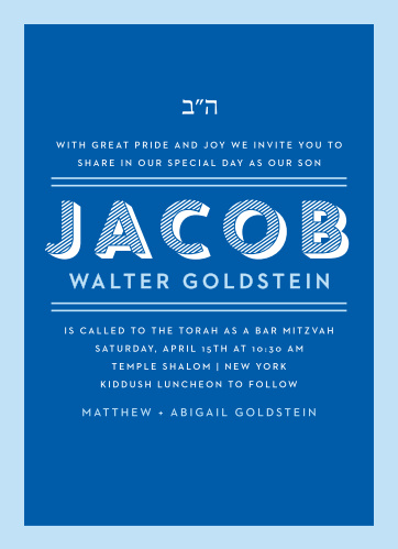 Our Big Name Bar Mitzvah Invitations are bold and bright blue, utilizing a sky-colored background and thick, deliberate lettering to share the details of the occasion.