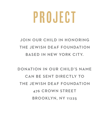 Our Modern Star Bar Mitzvah Project Cards utilize the same gorgeous design and color scheme as several other cards in the Modern Star mitzvah suite.