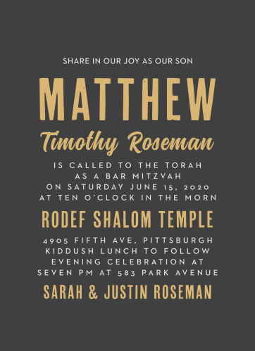 Celebrate one of the most important moments of his life- coming of age- with our stunning Modern Star Bat Mitzvah Invitations.