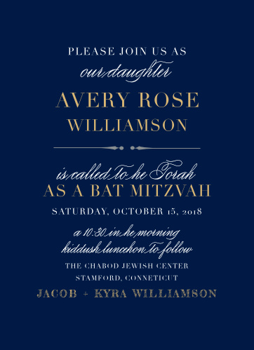 Celebrate one of the most important moments of her life- coming of age- with our stunning Romantic Script Bat Mitzvah Invitations.