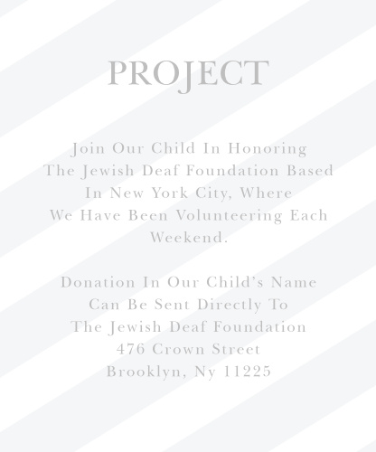 Our Frankly Framed Bar Mitzvah Project Cards utilize the same gorgeous design and color scheme as several other cards in the Frankly Framed mitzvah suite.