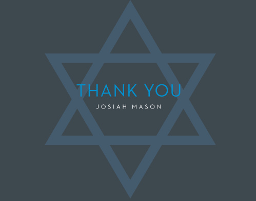 Our Make A Statement Bar Mitzvah Thank You Cards utilize the same gorgeous design and color scheme as several other cards in the Make A Statement mitzvah suite.