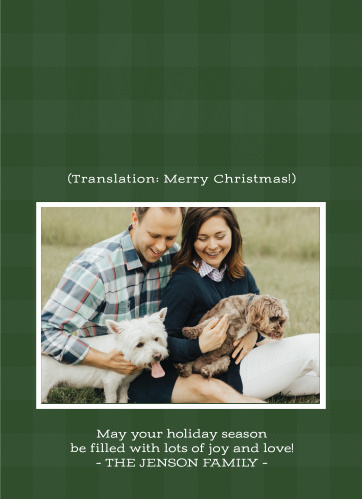 Our Puppy Woof Christmas Cards feature a funny and heartwarming greeting that is sure to make your loved ones smile this holiday season!