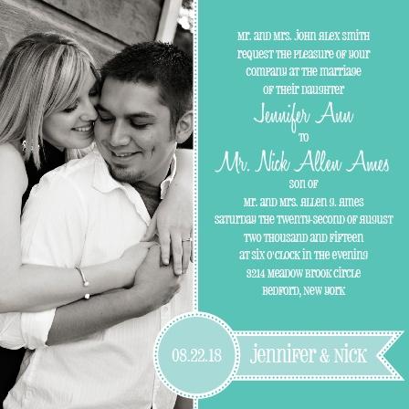 The Retro Ribbon Wedding Invitations