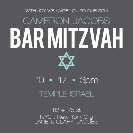 This Bar Mitzvah invite is perfect for anyone wanting a trendy, modern, simplistic design.