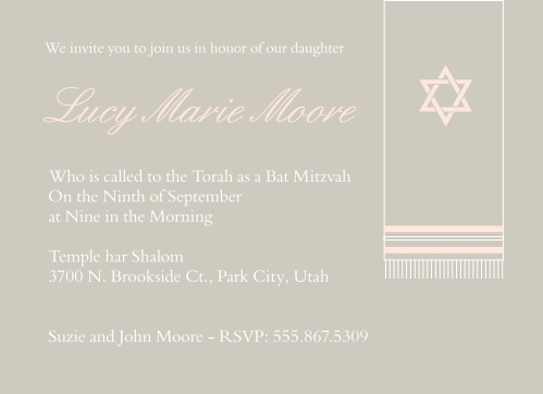 This Bat Mitzvah invite is beautifully adorned with a simple prayer shawl, and plenty of room to add all of your information.