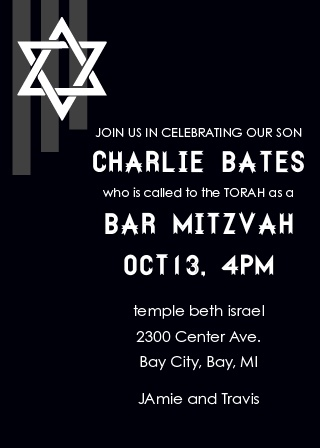 This trendy Bar Mitzvah invite is perfect for the person who wants a simple card, with just a little bit of character.