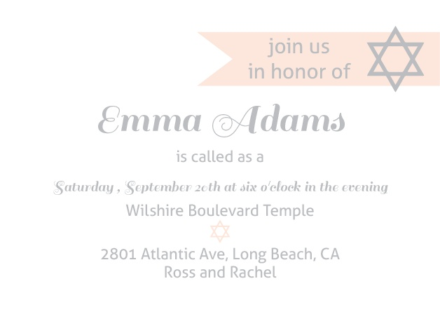 Side Banner Bat Mitzvah Invitations