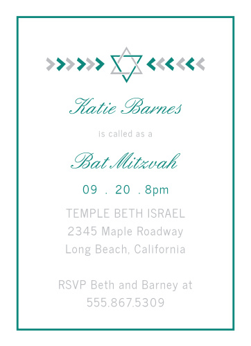 This trendy Bat Mitzvah invite is perfect for the person who wants a simple card, with just a little bit of character.