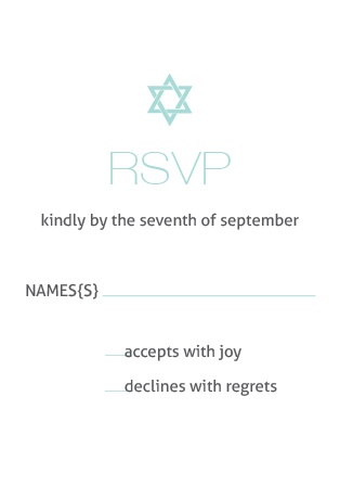 Centered Bar Mitzvah RSVP Cards