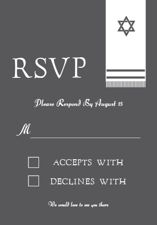 Prayer Shawl Bar Mitzvah RSVP Cards