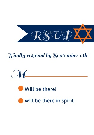 Side Banner Bar Mitzvah RSVP Cards