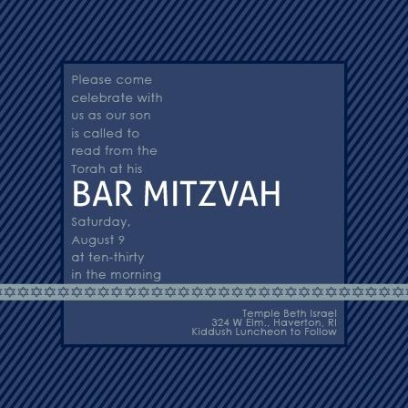 Diagonal Stripes Bar Mitzvah