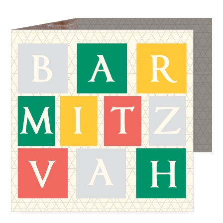 The Blocks Bar Mitzvah is perfect for letting your guests know about your loved ones special day. Tons of colors and fonts, with completely customizable text and photos too!