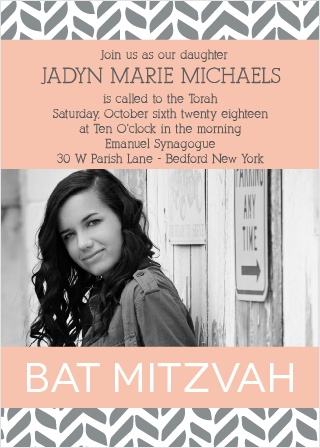 Playful Pattern Bat Mitzvah Invitations