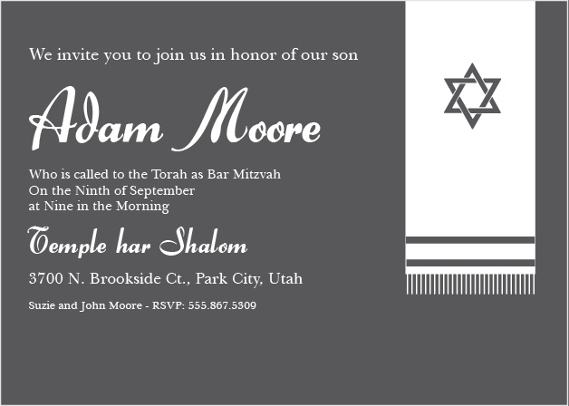 This Bar Mitzvah invite is beautifully adorned with a simple prayer shawl, and plenty of room to add all of your information.
