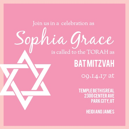 Bold Bordered Bat Mitzvah Invitations