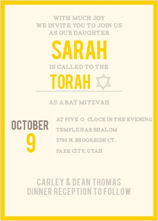 Bordered Bat Mitzvah Invitations